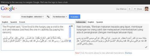 Ki Google Translate Beraksi Membantu Nerjemahakan