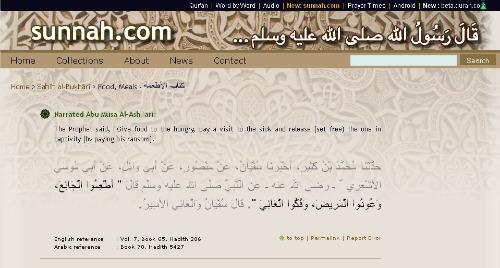 sunnah com - Isi Hadits
