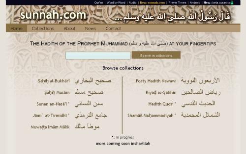 Sunnah.com - Laman Muka