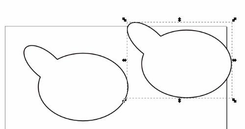 Tarsius SLiMS - Copy -Paste Dua Objek Terganda